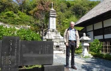 Le voyage au Japon de Michel